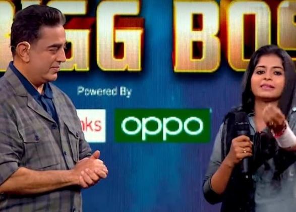 Madhumitha Bigg Boss Tamil 3